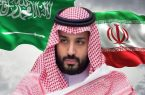 MBS: War with Iran would collapse global economy